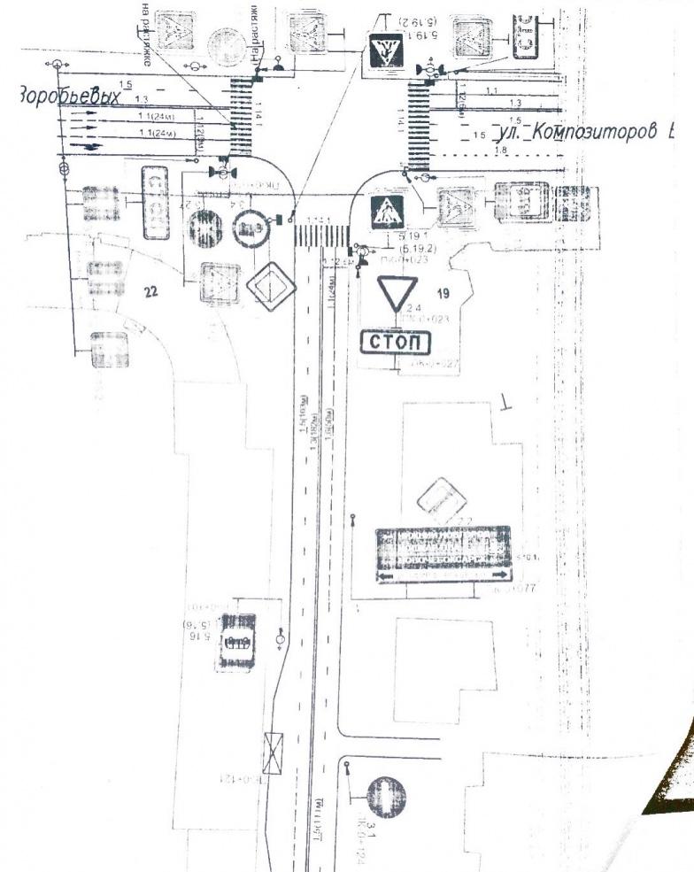 Улица Карла Маркса. Источник: ЦАФ АП ГИБДД по Чувашии