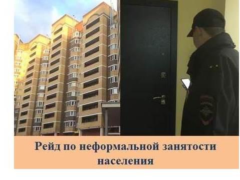 Источник: www.mosk.cap.ru