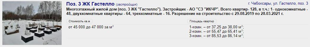 user upload