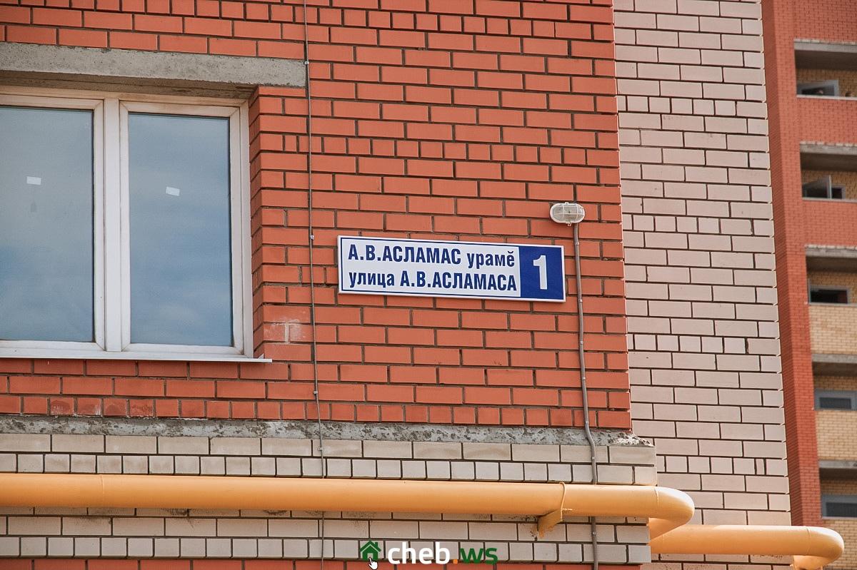 Два адреса на один дом