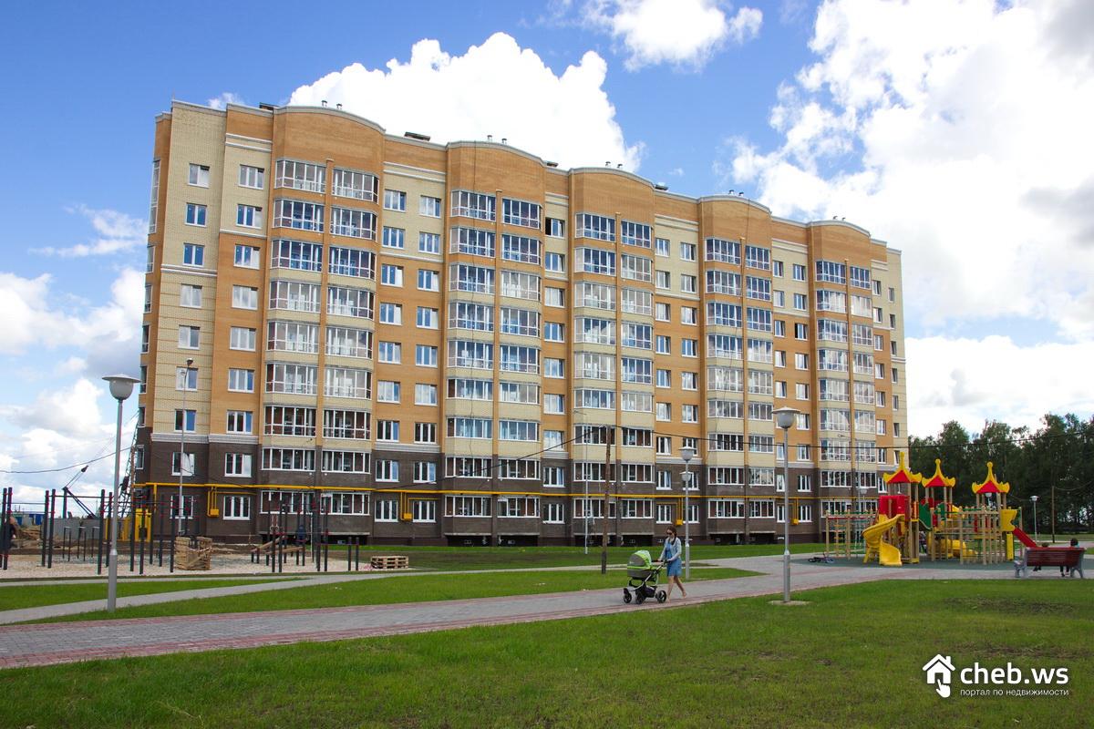 закончил фото квартир новый город чебоксары должны быть