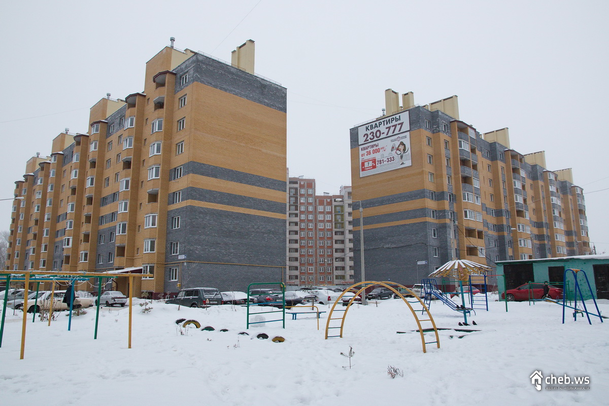 ЖК «Тридевятый», Новочебоксарск