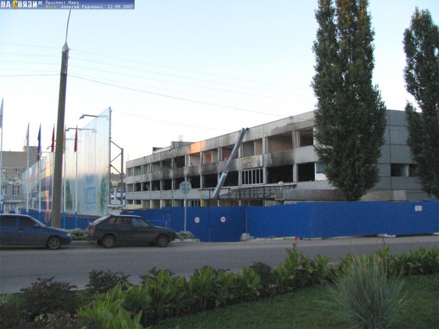 �������� 2007 ����
