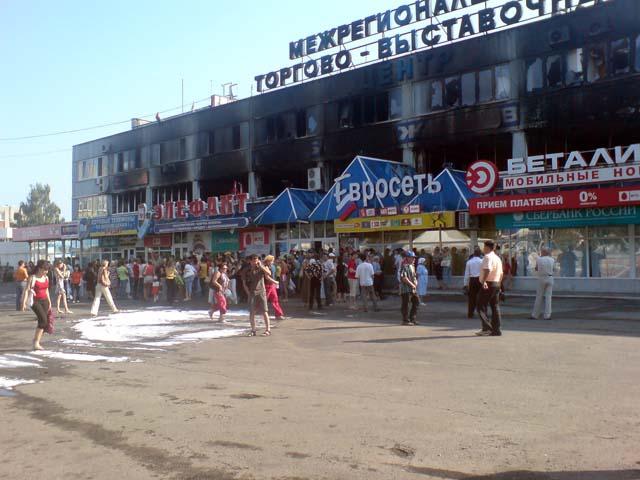Фото А. Фирсова