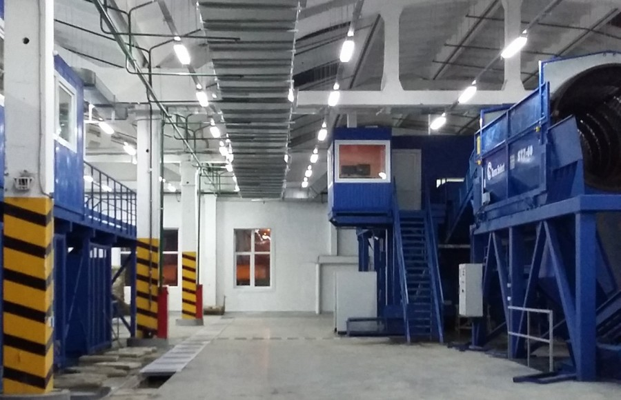 Завод ТБО, Чебоксары