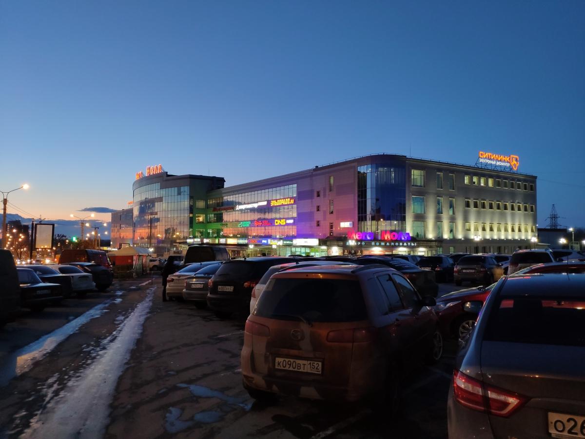 """<a href=""""//cheb.ru/magazin/megamoll.html"""">Мега Молл</a>"""