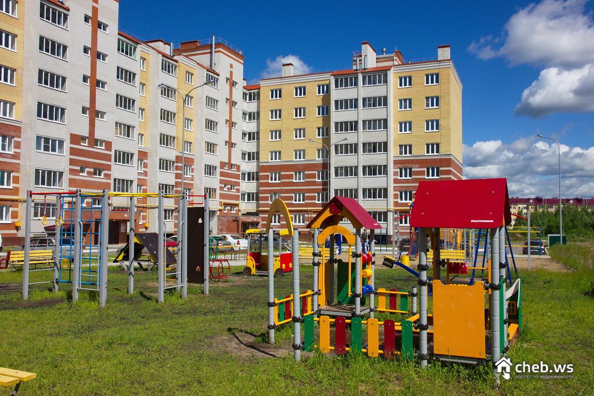Новый город фото чебоксары