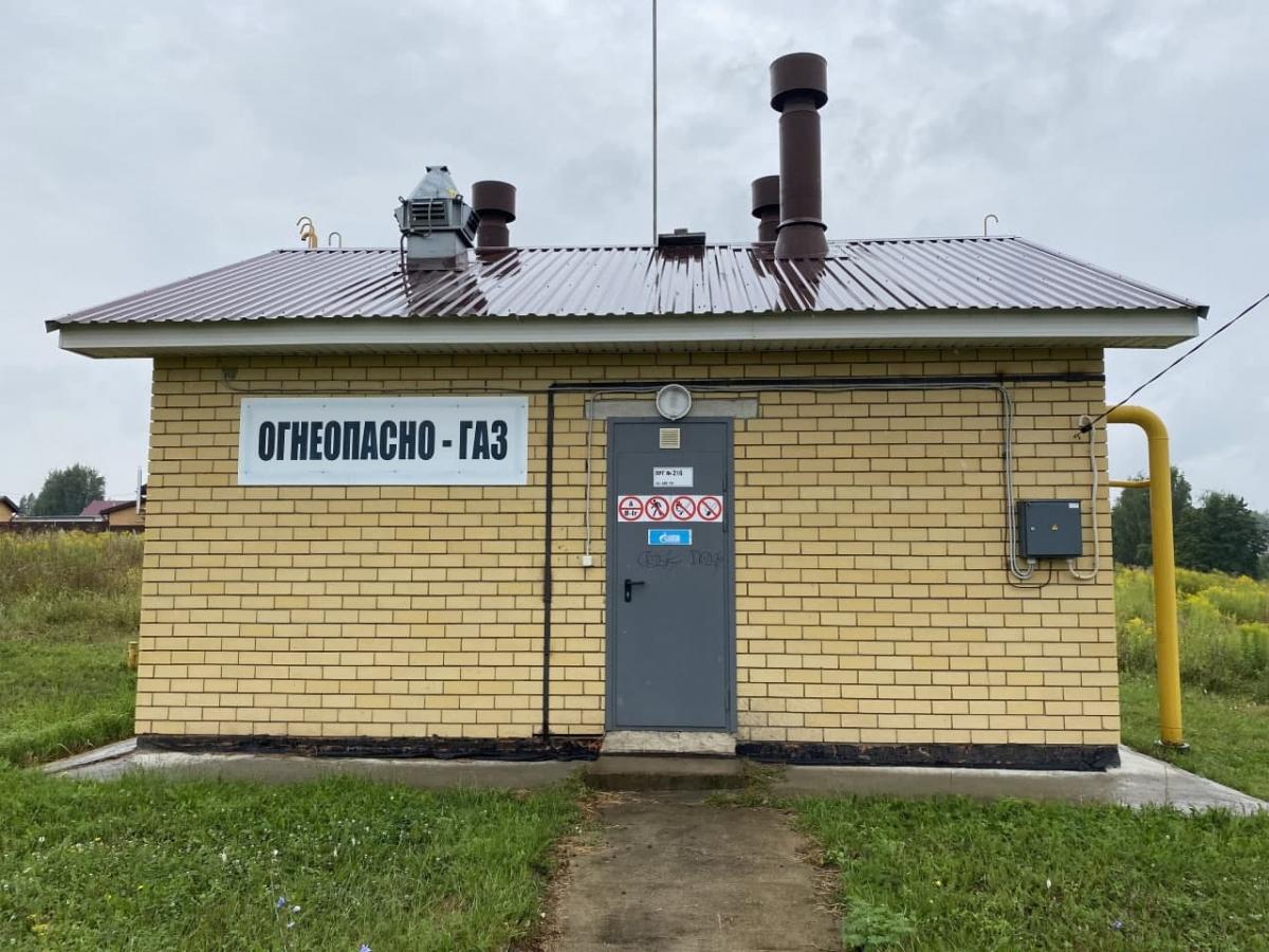 Поселок обеспечили газоснабжением